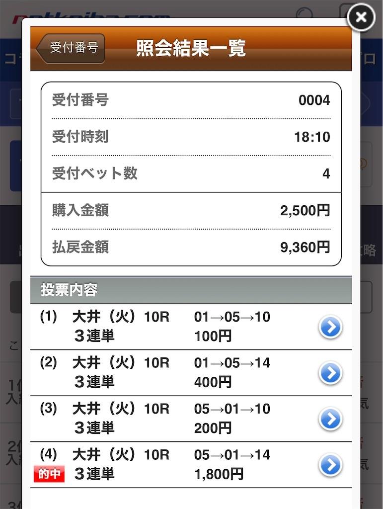 f:id:bakenbaka:20201105225622j:plain