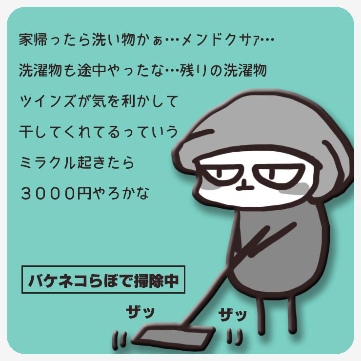 f:id:bakenekolabo:20171202163102j:plain