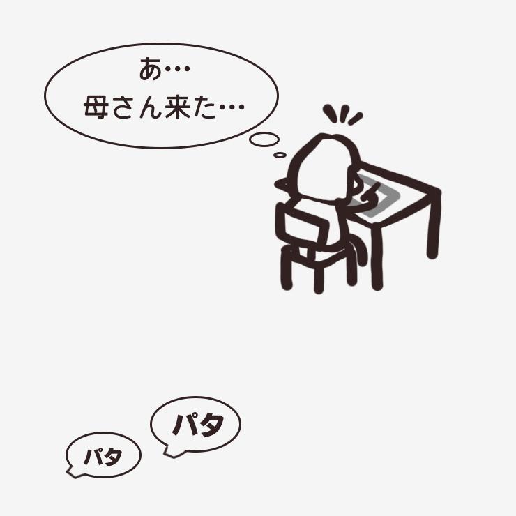 f:id:bakenekolabo:20180216164119j:plain