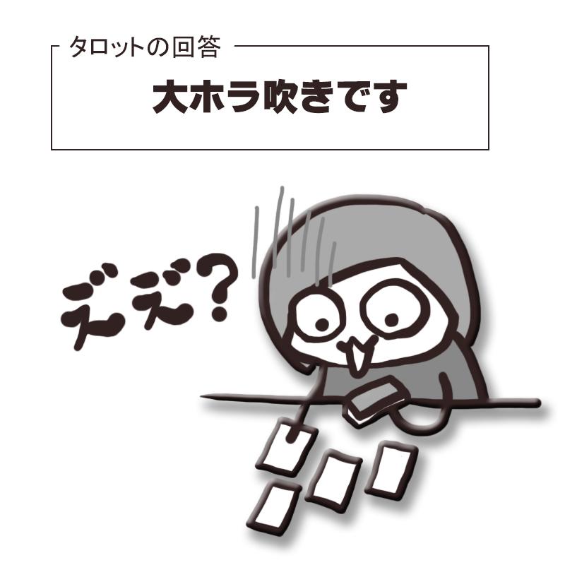 f:id:bakenekolabo:20200206132758j:plain