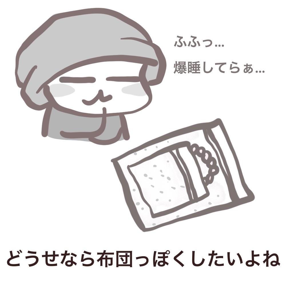 f:id:bakenekolabo:20210410200404j:plain
