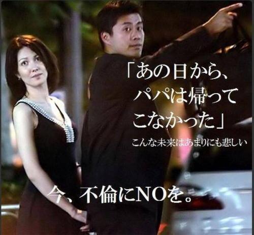 モナオ - JapaneseClass.jp