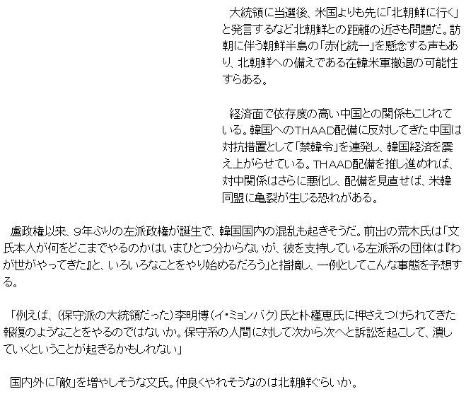 f:id:bakenshikabuya:20170510204727p:image