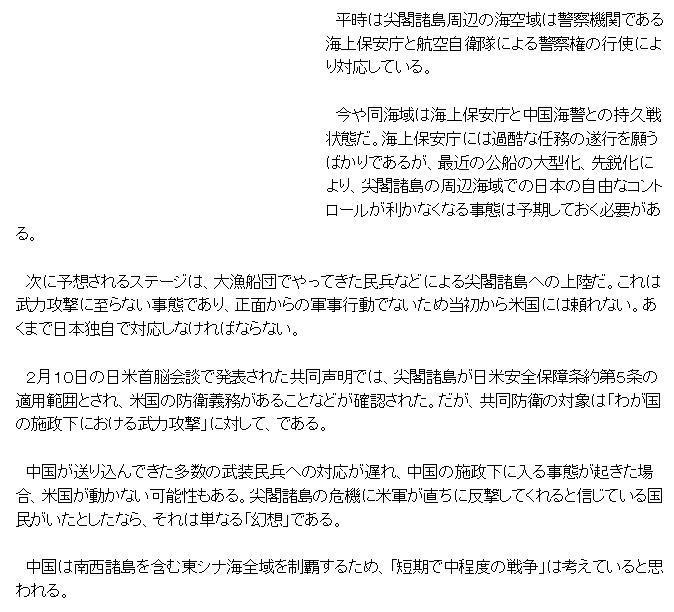 f:id:bakenshikabuya:20170511205035p:image