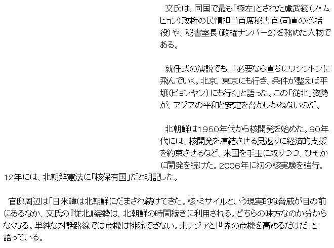 f:id:bakenshikabuya:20170516234433p:image