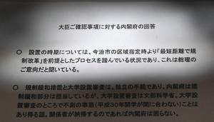 f:id:bakenshikabuya:20170518194654j:image