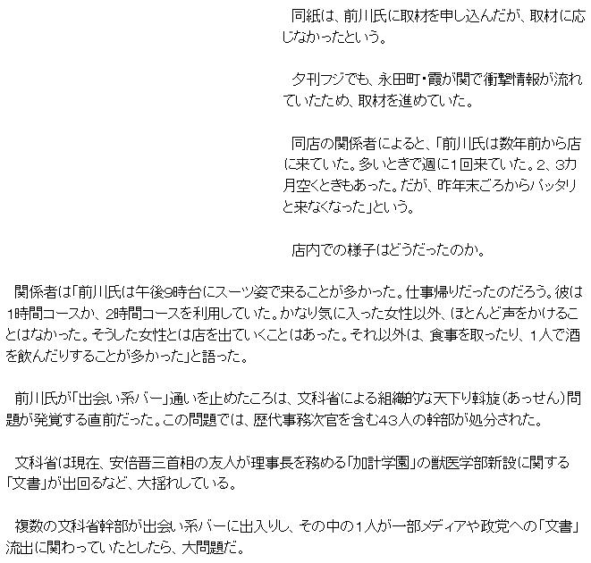 f:id:bakenshikabuya:20170525203756p:image
