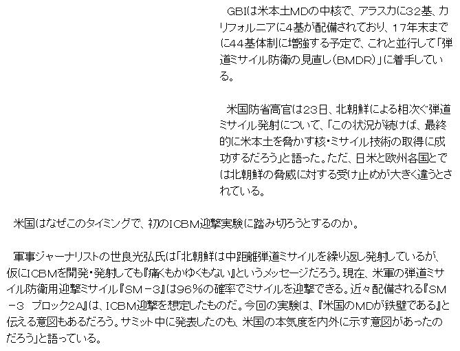 f:id:bakenshikabuya:20170529201646p:image