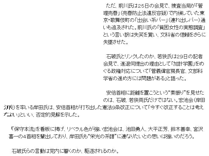 f:id:bakenshikabuya:20170531201723p:image
