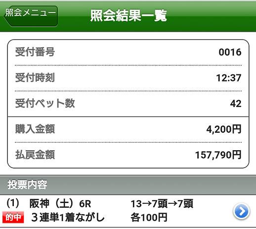 f:id:bakenshikabuya:20210321230106p:plain