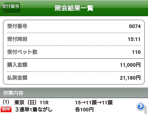 f:id:bakenshikabuya:20210509215639p:plain:w300