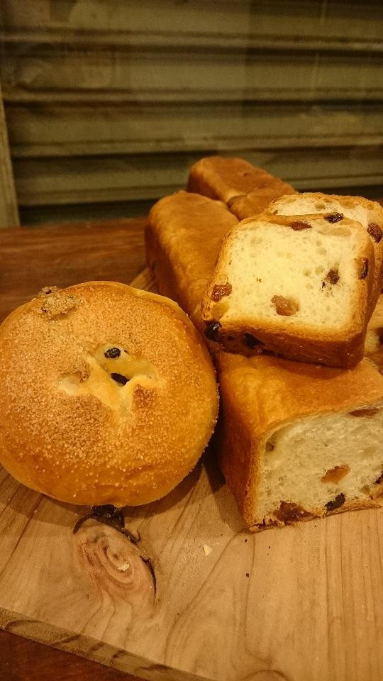 f:id:bakery_lepus:20170212185929j:plain