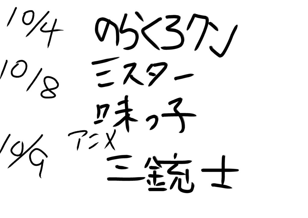 f:id:bakhtin19880823:20170809050141j:plain