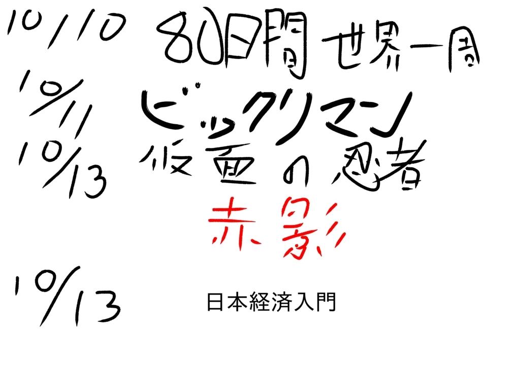 f:id:bakhtin19880823:20170809050829j:plain