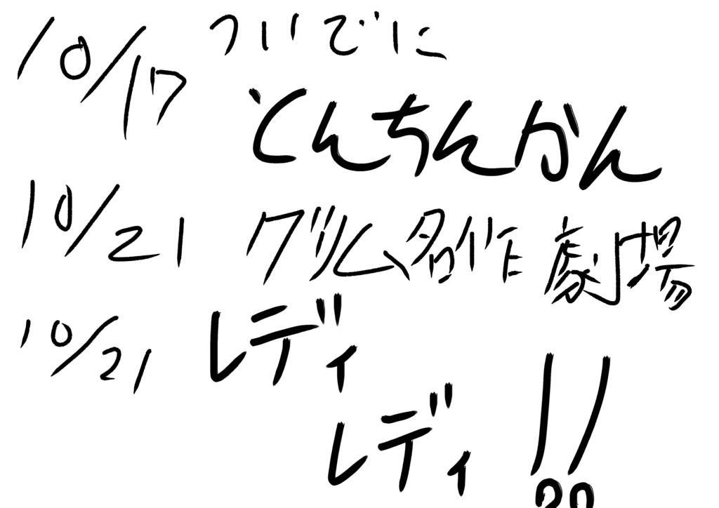 f:id:bakhtin19880823:20170809051356j:plain
