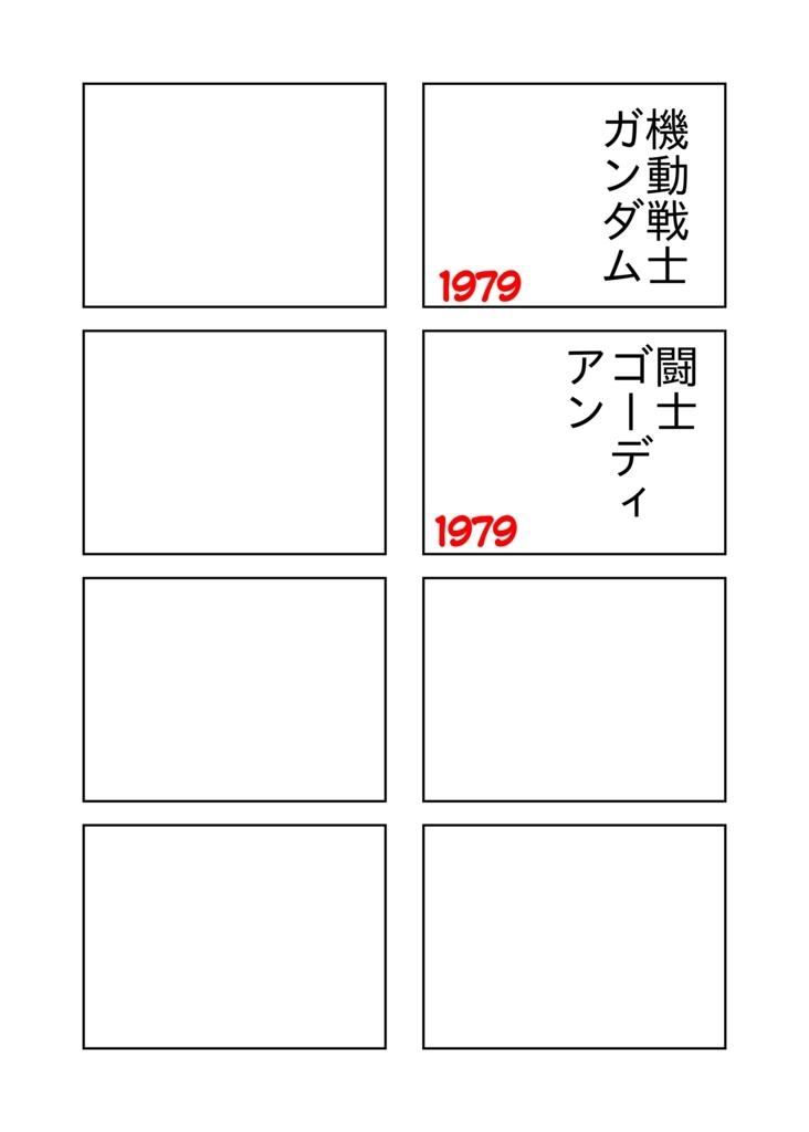 f:id:bakhtin19880823:20170811051221j:plain