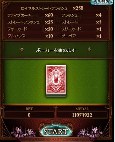 f:id:bako0812:20170508183201p:plain