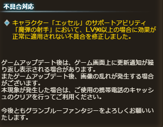 f:id:bako0812:20170509184635p:plain