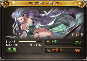 f:id:bako0812:20170516155832p:plain
