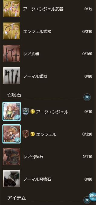 f:id:bako0812:20170518015025p:plain