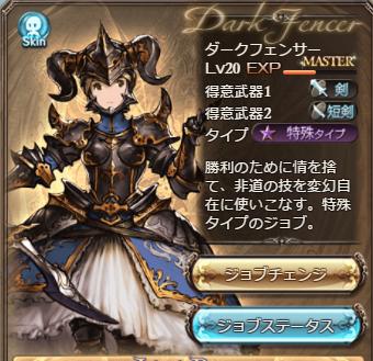 f:id:bako0812:20170525000940p:plain
