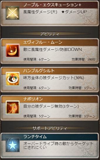 f:id:bako0812:20170601182428p:plain