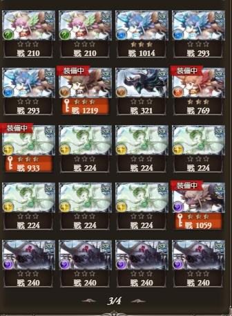 f:id:bako0812:20170602105521j:plain