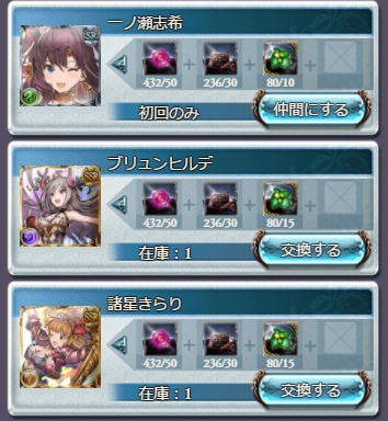 f:id:bako0812:20170614001756j:plain