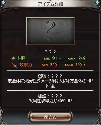 f:id:bako0812:20170704031428j:plain