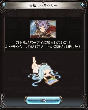 f:id:bako0812:20171223204439j:plain