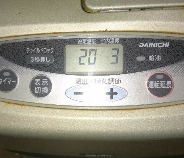 f:id:bako0812:20180112184555j:image