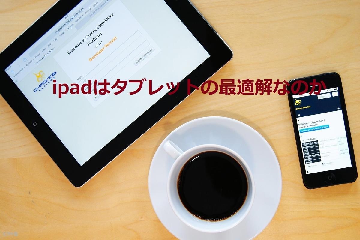 f:id:bako0812:20200104014927j:plain