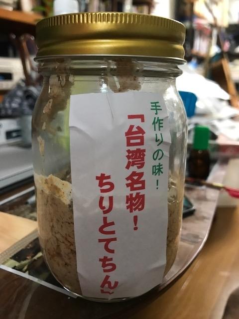f:id:bakodayo-basu3:20200713130840j:plain
