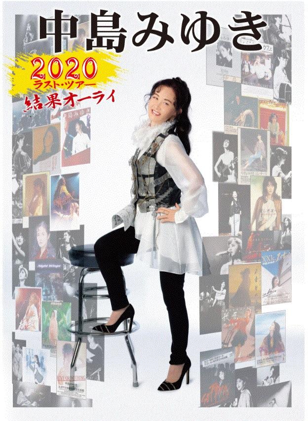 f:id:bakoji:20200204235752j:plain