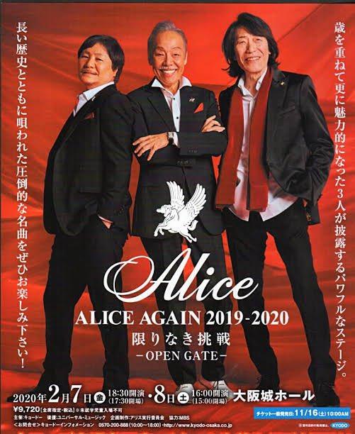 f:id:bakoji:20200209201039j:plain