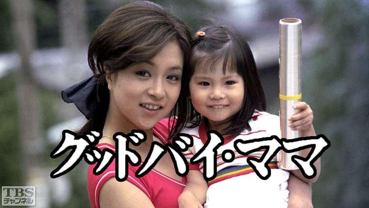 f:id:bakoji:20210614004321j:plain