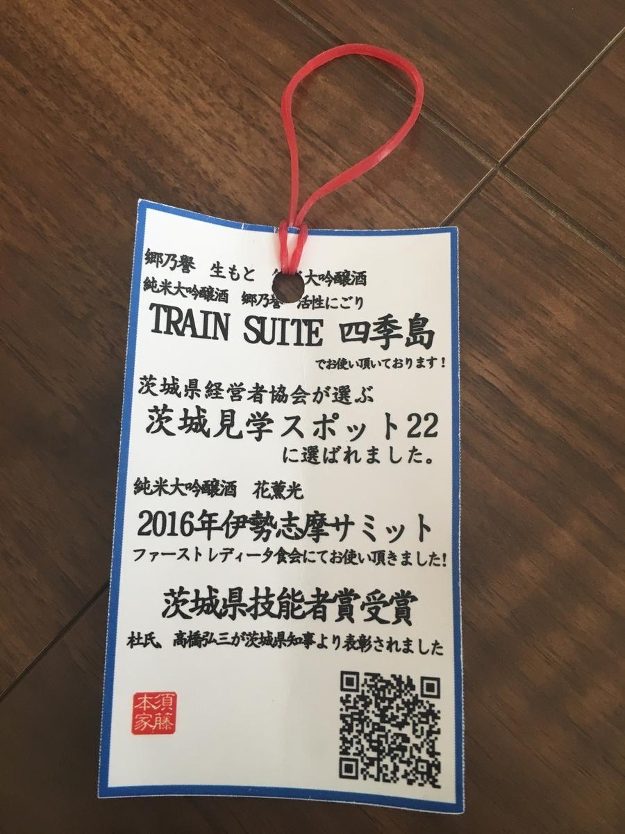 f:id:baku1209:20190525153355j:plain