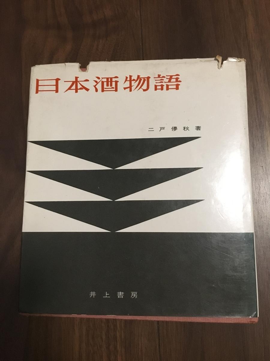 f:id:baku1209:20190729223148j:plain