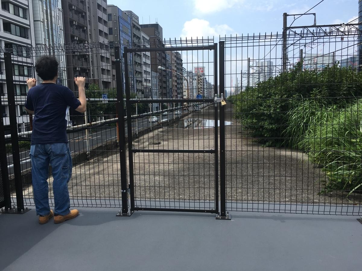 f:id:baku1209:20190801181634j:plain