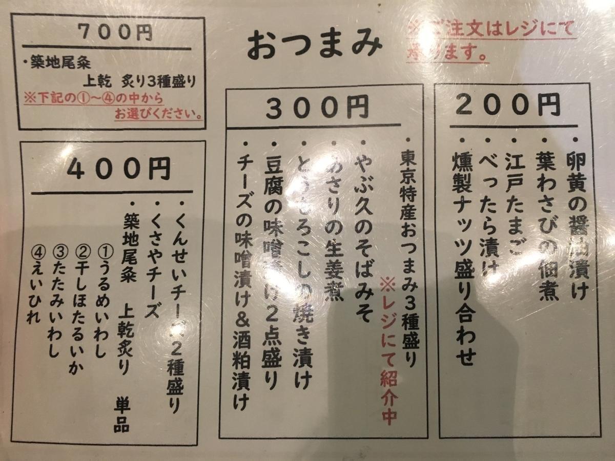 f:id:baku1209:20190809190357j:plain
