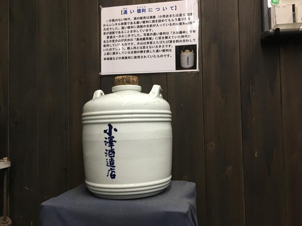 f:id:baku1209:20190826153427j:plain