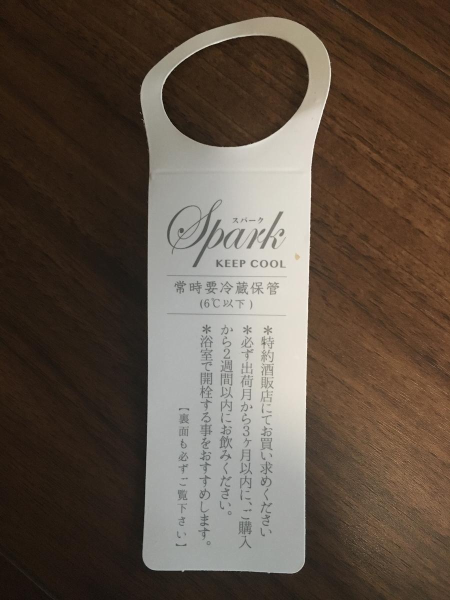 f:id:baku1209:20190830190920j:plain