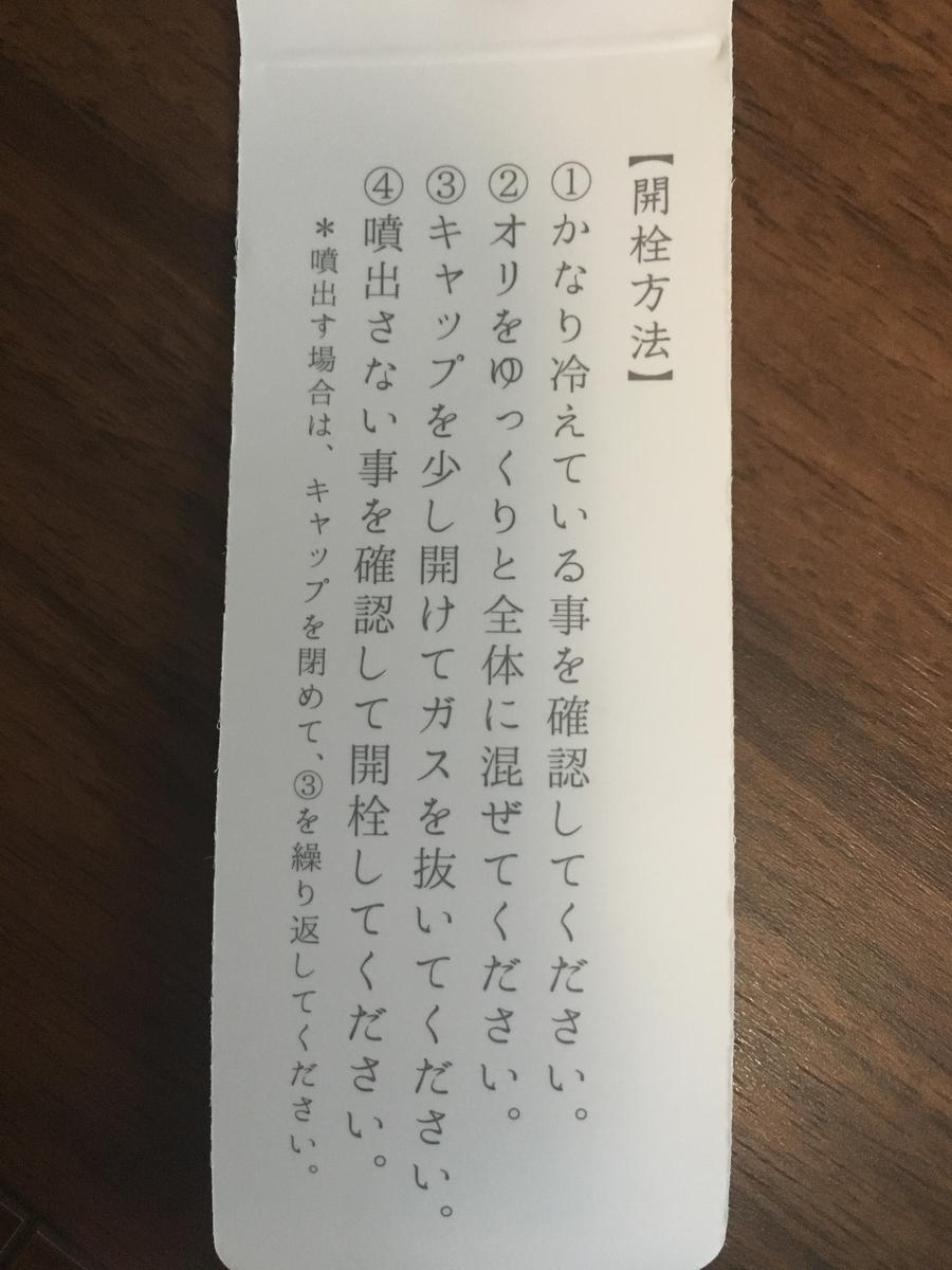 f:id:baku1209:20190830191439j:plain