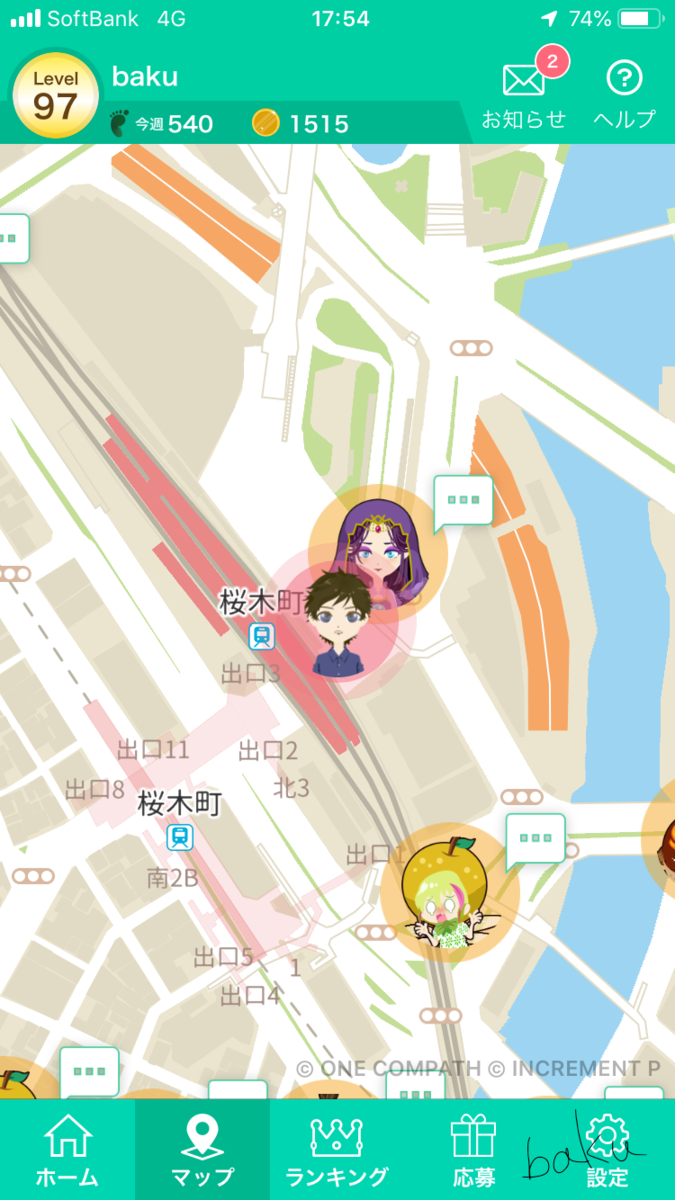 f:id:baku1209:20191006161038p:plain