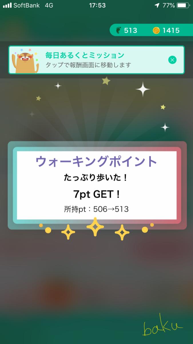 f:id:baku1209:20191006161902p:plain