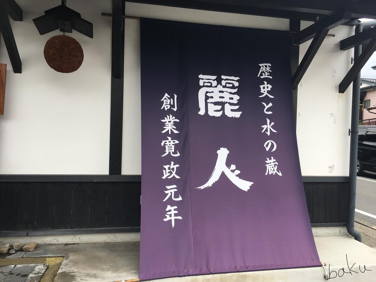 f:id:baku1209:20191011182319j:plain