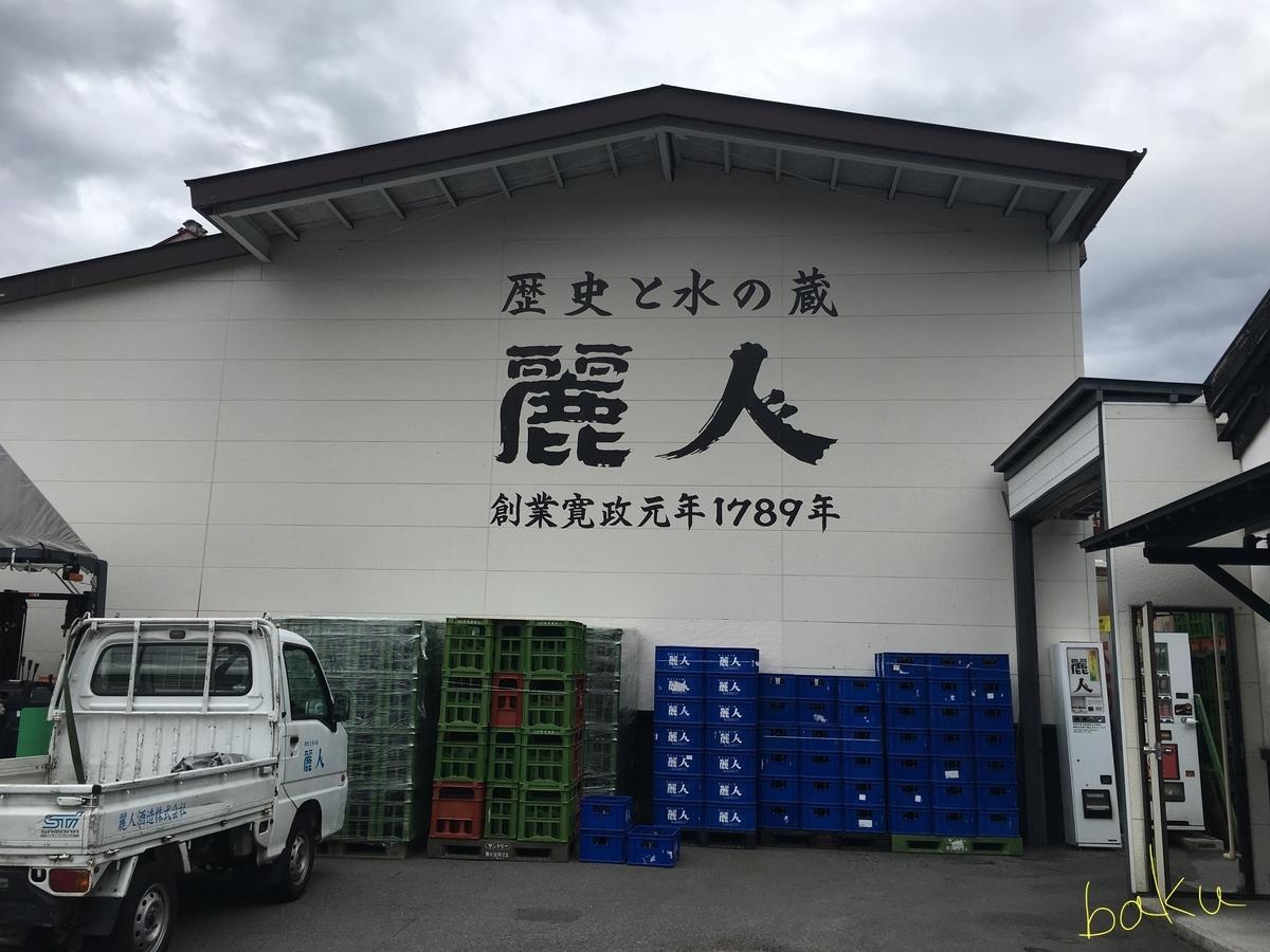 f:id:baku1209:20191011192403j:plain