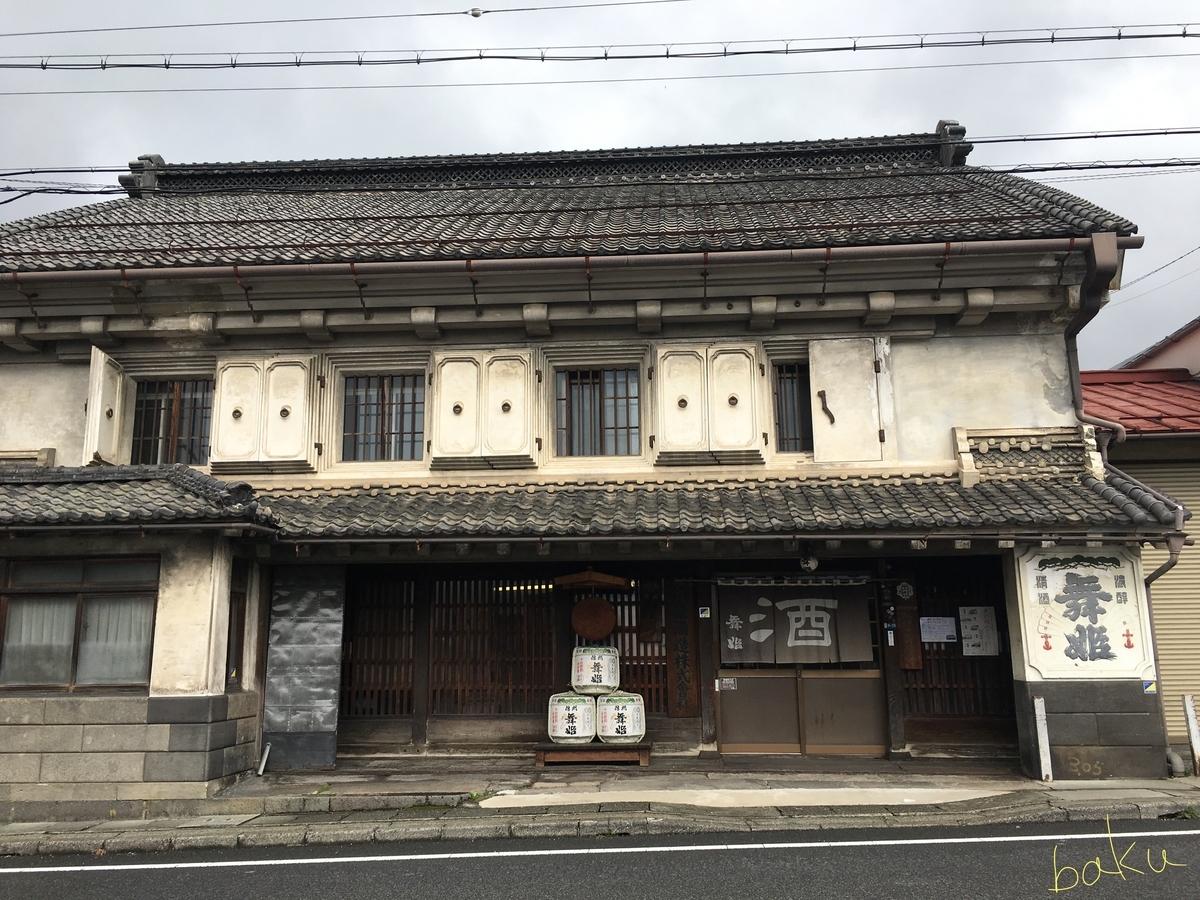 f:id:baku1209:20191013145906j:plain