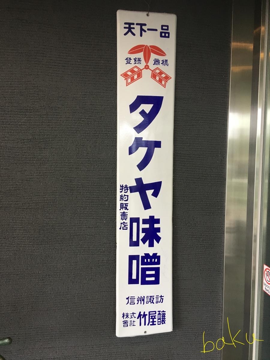 f:id:baku1209:20191020154930j:plain