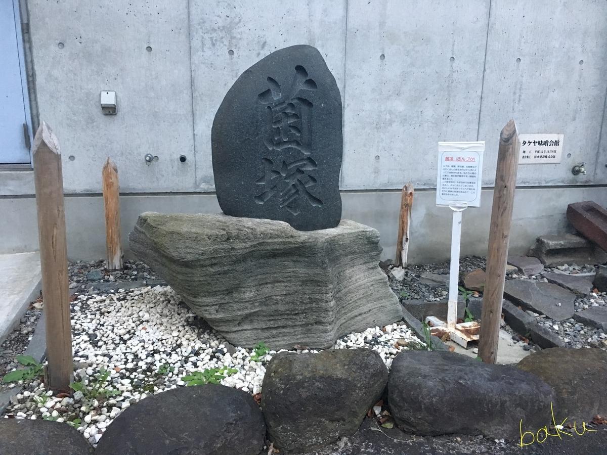 f:id:baku1209:20191020162539j:plain